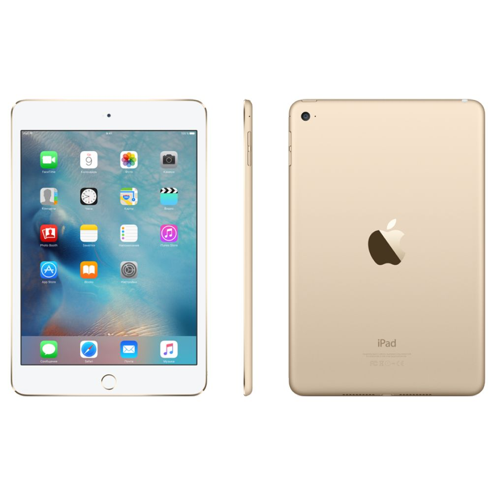Apple iPad mini 4 128Gb Wi-Fi + Cellular Gold Планшет (золотистый)